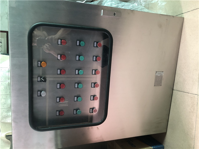 yabo219控制系统